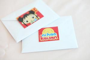 ni hao kai lan invite back -- labor of love by yours truly :)