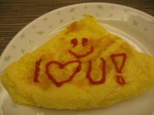 egg omelet surprise